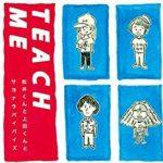 sayonara_teach_me